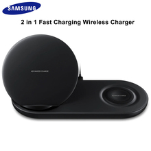 25W 2 in 1 Fast QI Wireless Charger Phone Charger