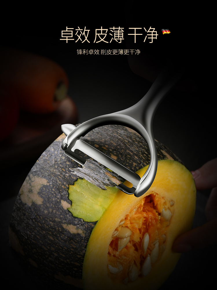 304 Stainless Steel Peeler Multi-function Melon Peeling Knife Anti-slip Kitchen Accessories