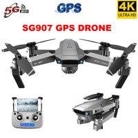 SG907Professional 4K Drone 4K Selfie HD Dual Camera GPS Follow Wide Angle Anti shake 5G WIFI FPV RC Quadcopter Foldable 50X Zoom