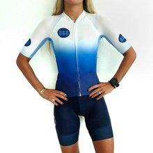 Женская одежда для велоспорта три Пинас Новинка 2020 на открытом