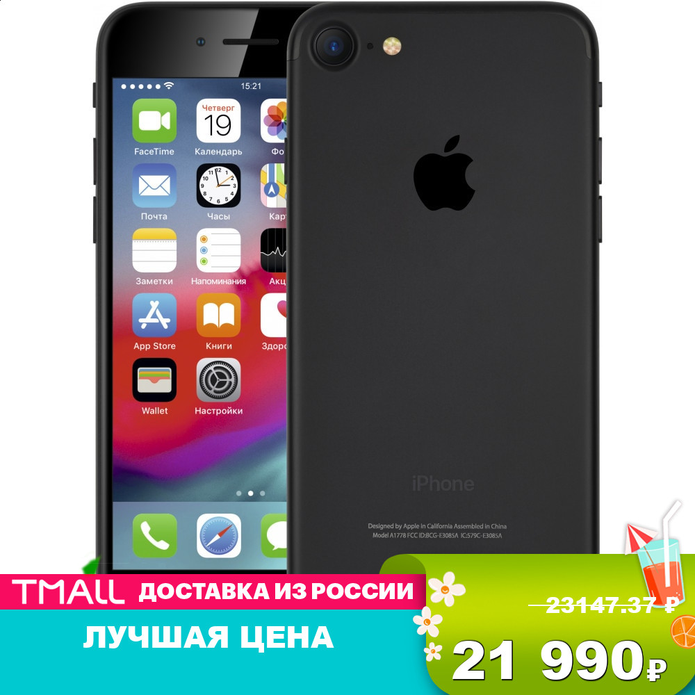 Mobile Phones Remade Iphone7 128Gb smartphone smartphones iOS Iphone 7 A1778 4.7'' 16:9 1334 x 750 2.36GHz 4 Core 2GB RAM 128GB ROM 12Mpix/7 mpx 1 Sim LTE NFC GPS 1950 mah iOS13 I phone