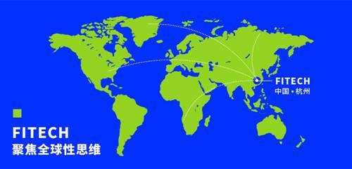 整合全球健康资源,非态克Fitech正式上线