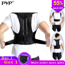 Adjustable Back Posture Corrector Clavicle Spine Shoulder Lumbar Brace Support Belt Correction