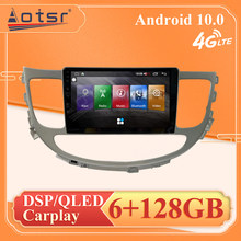 Autoradio PX6 6 + 128, Android 10, Navigation GPS, écran IPS, unité centrale multimédia, Audio stéréo, pour voiture Hyundai Genesis 2008 – 2012
