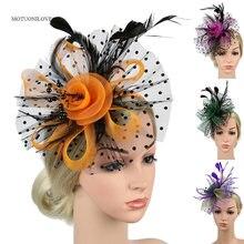 Женская винтажная Шляпка из сетчатой ткани разноцветная шляпка