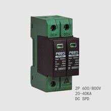 цена на TUV Approved 2P DC SPD 600V 800V SPD 20-40kA DC Surge Protector for Arrester Device Din rail Lightning Protection