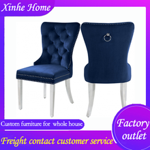 Chinese factory linen copper nail acrylic or stainless steel leg copper nail Velvet cushion dining chair