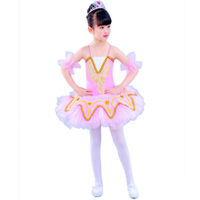 цены Ballet Leotard Tutu Skirt Dancing Performance Dress Professional Sequined Costume Training Outfit Princess Girls Kids Children