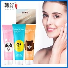 HANKEY Facial Cleanser Natural Exfoliator Exfoliating Whitening Brightening Peeling Cream Gel Face Scrub Removal 100g