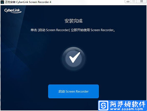 CyberLink Screen Recorder v4.2.1.7855 屏幕录像工具免费版