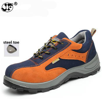 Men Work Safety Shoes 2019 Spring Summer Steel Toe PU Breathable Rubber Lace Boots Men's Labor Insurance Casual Shoes786