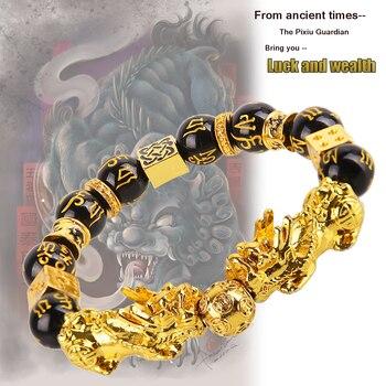 Pixiu-pulsera de guardián de la suerte para hombres y mujeres, pulseras de hilo de cuentas de la riqueza, Fengshui chino, Unisex 1