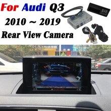 Для Audi Q3 2010 2011 20112 2013 спереди и сзади Камера экран обновления ночное резервного копирования декодер для камеры