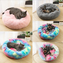 Warm Fleece Dog Bed Round Pet Lounger Cushion For Small Medium Large Dogs Cat Winter Dog Kennel Puppy Mat Pet Bed Cat Sofas(China)