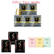 11Pcs mixed 24K Gold mask snail pearl detox tea Collagen Face Mask Moisturizing Anti-Aging black Facial Masks korean skin care 300g 24k gold mask powder active gold crystal collagen pearl powder facial masks anti aging whitening mask bowl