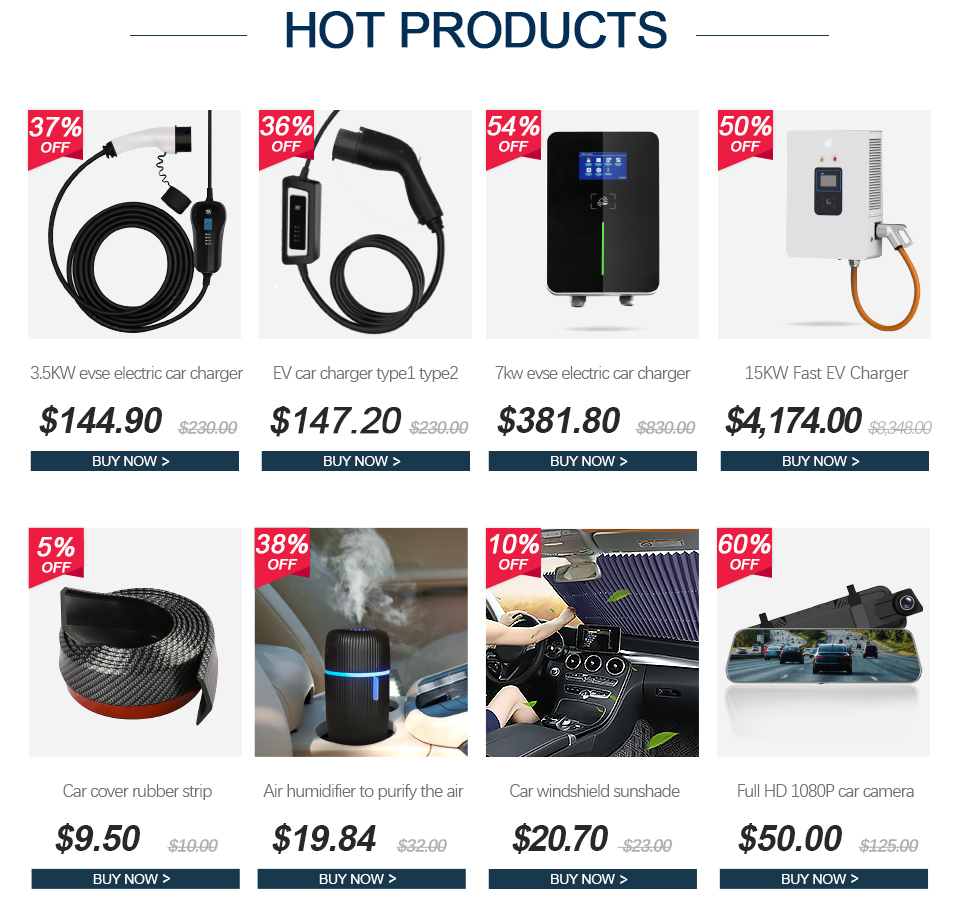 AE 热销产品