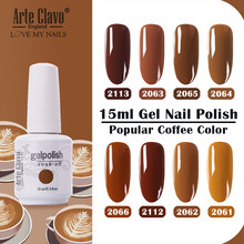 Arte Clavo 15ml Brown Coffee Color UV Gel Nail Polish Gel For Nail Varnish Hybrid Glitter Decoration Base Top Coat Lacquer Set