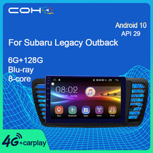 Coho para subaru legacy outback rádio do carro multimídia player estéreo android 10.0 octa cor 6 + 128g