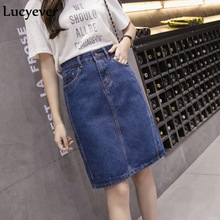 Lucyever Korean loose women denim midi skirt summer A line blue female jeans vintage casual cotton skirt plus size faldas 5XL
