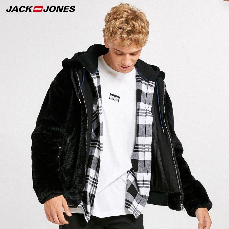 Jack Jones Mens Sport Style Letter Print Hooded Piled Knit Coat  | 218409515