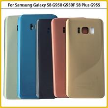 جراب هاتف خلوي زجاجي احتياطي ، غطاء بطارية لهاتف Samsung Galaxy G950 G950F S8 Plus G955 G955F ، 10 قطعة