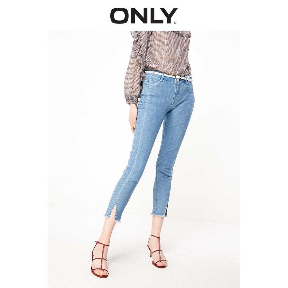 ONLY Women's Low-rise Skinny Split Raw-edge Cuffs Crop Jeans | 119149558