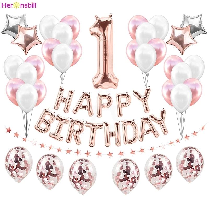 Набор воздушных шаров на 1-й день рождения, украшения для первого вечерние НКИ для детей, для маленьких мальчиков и девочек, 1 год, товары розо...