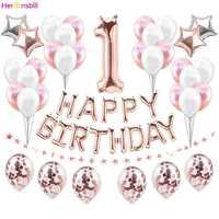 Primer juego de globos de feliz cumpleaños, decoraciones para mi primera fiesta, niños, bebé, niña, suministros para 1 año de edad, oro rosa