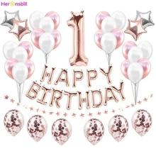 1st بالونة عيد ميلاد سعيد تعيين بلدي زخارف حفلة الأولى الاطفال طفل صبي فتاة أنا واحد 1 سنة لوازم الذهب الوردي