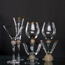 Креативный бокал с золотой оправой, бокал для красного вина, набор для вина, бокал для шампанского, бокал для вина