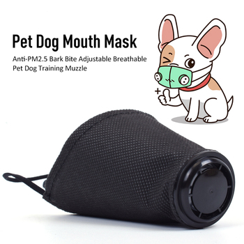 Pet Dog Mouth Mask Anti-PM2.5 Bark Bite Adjustable Breathable Pet Dog Training Muzzle image