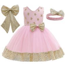 Детское платье принцессы с блестками и бантом, свадебное платье для девочек, детские платья для маленьких девочек на день рождения