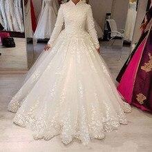 2020 فساتين زفاف إسلامية برقبة عالية مزينة بالدانتيل بأكمام طويلة للنساء العربيات زي العرائس خمر دبي فيستيدوس الزفاف