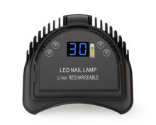 Беспроводная светодиодная УФ лампа для ногтей 64 Вт с аккумулятором