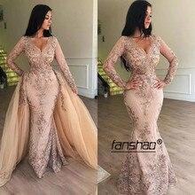 Peach Mesh Tutu Evening Dresses Long abiye V-neck Arabian Elegant Party Dresses Full Sleeves Detachable Skirt Robe De Soiree