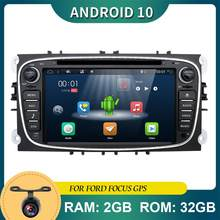 32G ROM Android 10.0 Quad Core Car Dvd untuk Ford Focus 2 Mondeo Mobil Pc Kepala Unit Gps navigasi 2 Din Mobil Stereo(China)