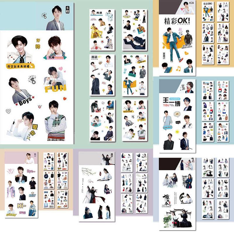 6 Sheets/Set Chen Qing Ling Decorative Sticker Xiao Zhan Wang Yibo Scrapbooking DIY Diary Album Label Stickers