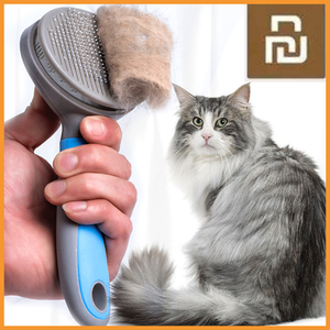 Image 1 - Youpin الحيوانات الأليفة القط فرشاة إزالة الشعر مشط الحيوانات الأليفة التهيأ أدوات الشعر Shedding المتقلب مشط للقطط