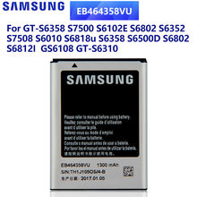 Samsung оригинальный сменный аккумулятор eb464358vu для samsung