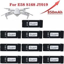 Upgraded 1-10Pcs 3.7V 850mAh Lipo Battery For E58 S168 JY019 RC Quadcopter Spare Parts 3.7v Drones Battery