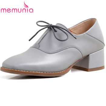 MEMUNIA 2020 hot sale genuine leather shoes women pumps lace up concise square toe comfortable spring summer single shoes lady