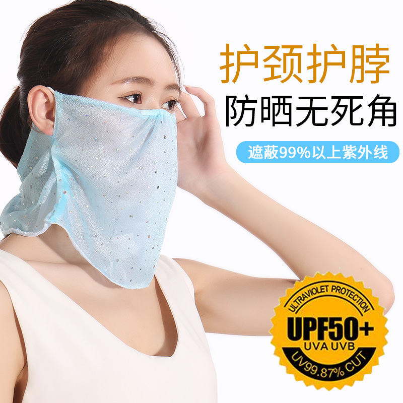 Summer Anti-UV Ice Silk Neck Mask Ms. Sunscreen Breathable Riding Sunscreen Sunscreen Face Mask