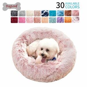 DogLemi 40-120cm Pet Cat Bed Super Warm Fleece Round Dog Kennel House Long Plush Winter Pet Dog Beds for Puppy Cat Cushion Mat