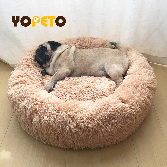 Super Soft Pet Bed Kennel Dog Round Cat Winter Warm Sleeping Bag Long Plush Puppy Cushion Mat Portable Cat Supplies 46/50/60cm 1
