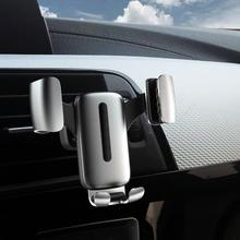 цены на Universal Car Air Vent Mount Phone Holder Stand Cradle Aluminum Alloy Gravity  в интернет-магазинах
