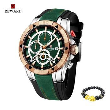 REWARD Men Quartz Watches Business Dress Waterproof Wristwatch Men Luxury silicone Sports watch men Gifts Montre homme 2