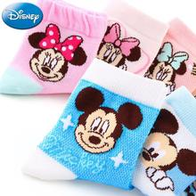 Disney Children Socks Spring And Summer Thin Cotton Socks For Boys And Girls Spring And Autumn Children Socks Summer Mesh Socks sell well new spring and summer children s cartoon short socks children spring and summer cartoon smiley invisible boat socks