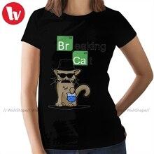 Breaking Bad T-Shirt Breaking Cat T Shirt 100 Cotton Large W