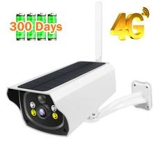 4g câmera exterior solar 1080p hd 3g sim cartão de segurança câmera ip 100% fio-livre painel solar alimentado por bateria câmera de vigilância