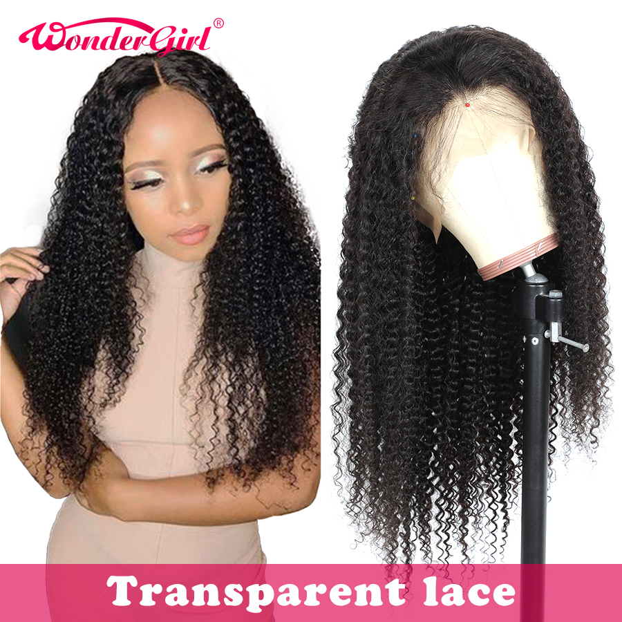 Transparent Lace Wigs Kinky Curly Human Hair Wig Pre Plucked Wonder Girl Remy 13x6 Lace Front Human Hair Wigs For Black Women